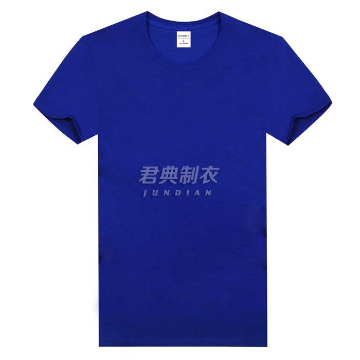 宝蓝色精梳棉T恤