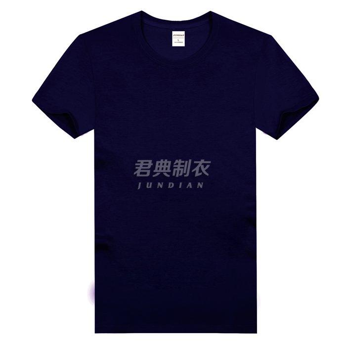 藏蓝色精梳棉T恤