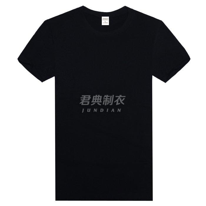 黑色精梳棉T恤