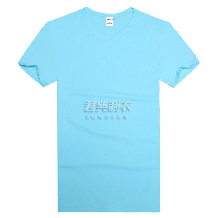 浅蓝色精梳棉T恤