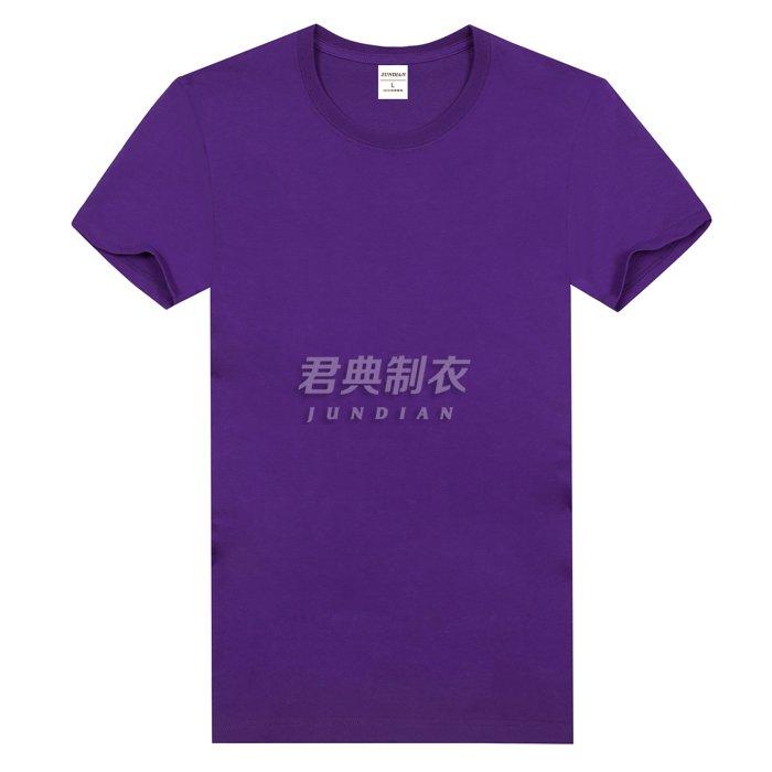 紫色精梳棉T恤