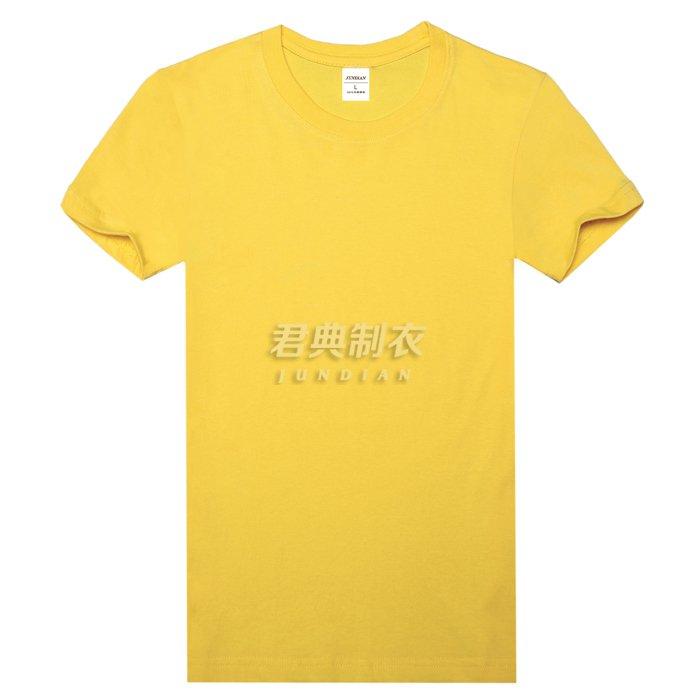 黄色圆领T恤