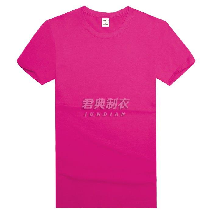 玫红色圆领T恤