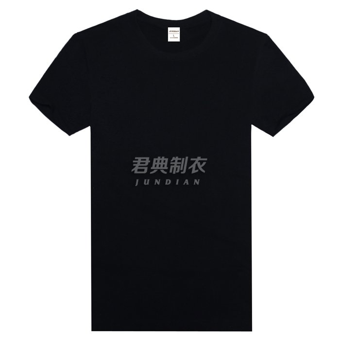 黑色圆领T恤