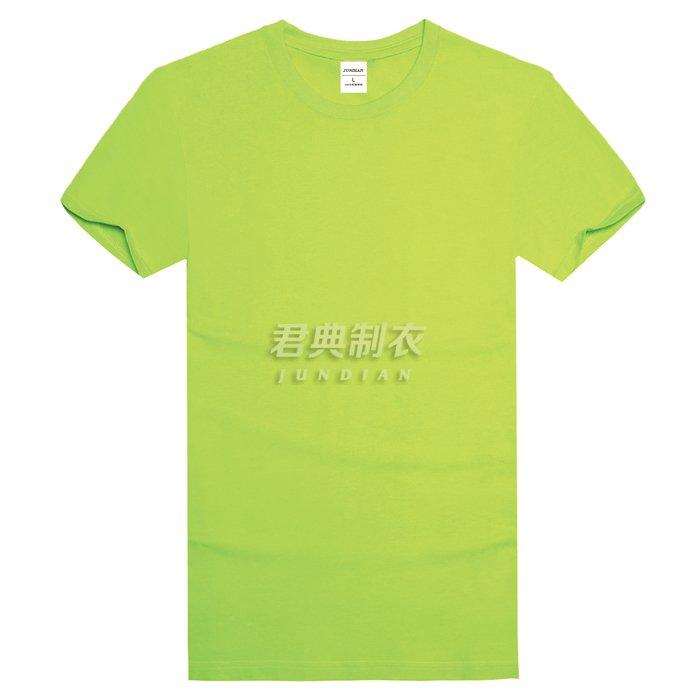 果绿色圆领T恤