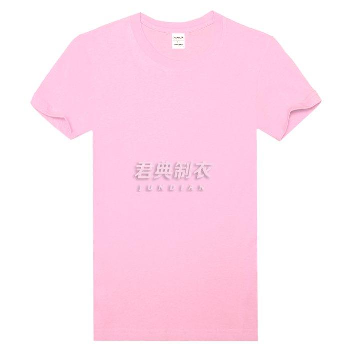 粉色圆领T恤