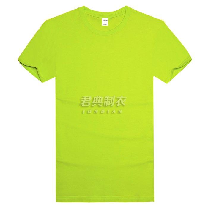 果绿色莱卡棉文化衫