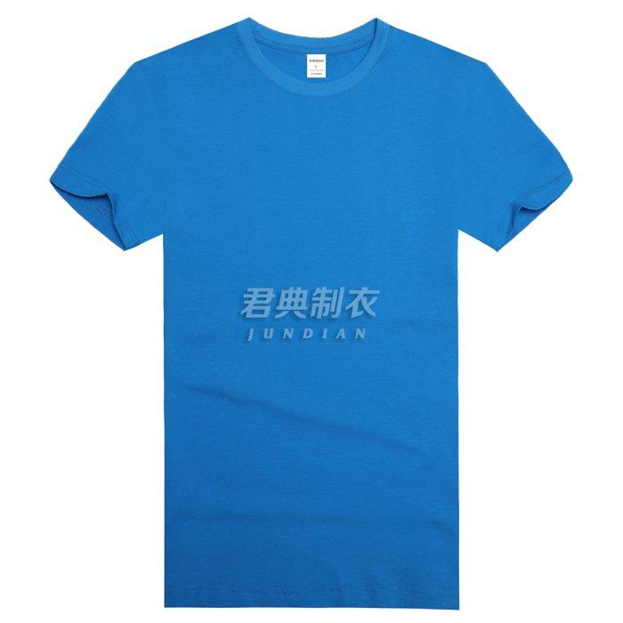 湖蓝色莱卡棉文化衫