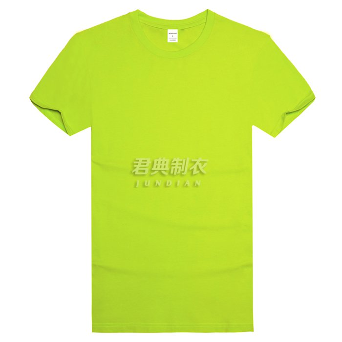 精品果绿色莱卡棉T恤衫