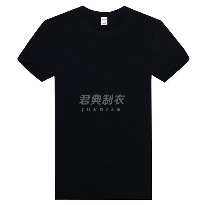 精品黑色莱卡棉T恤衫