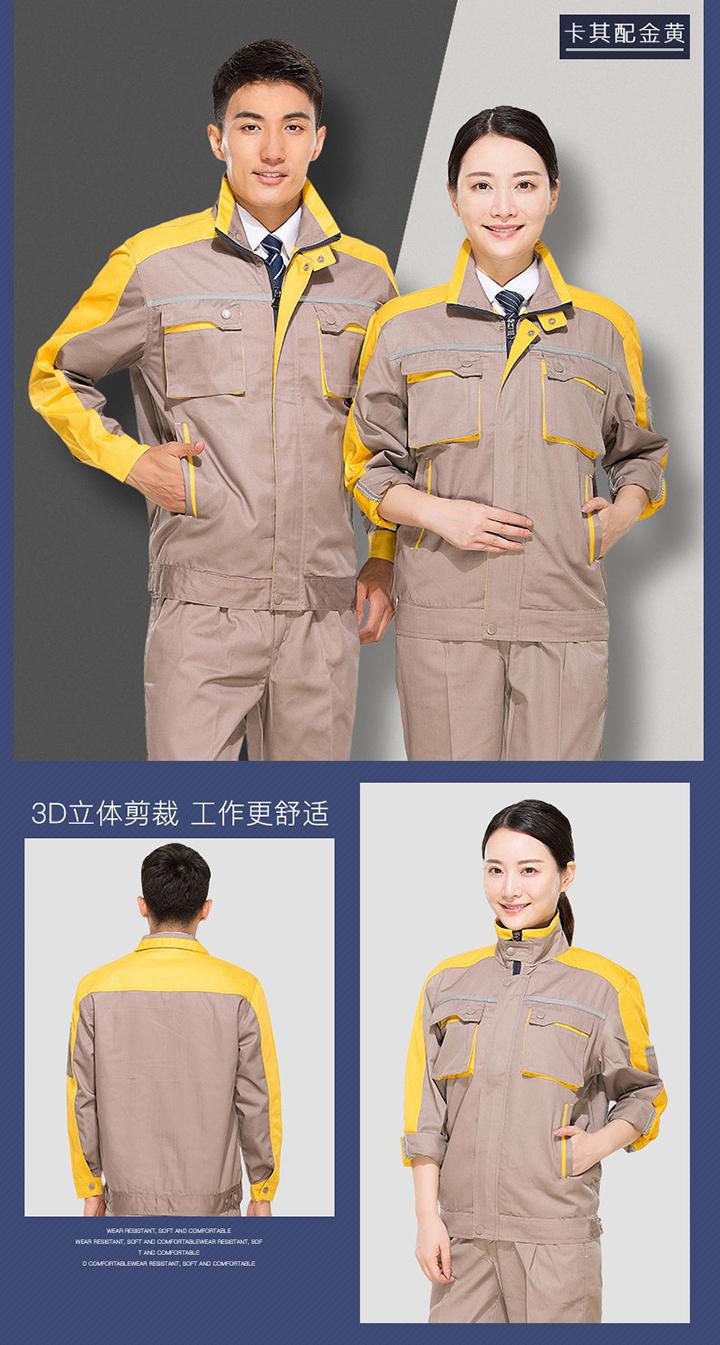 工服套装图5